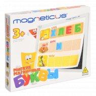 Игровой набор «Мягкие магнитные буквы».