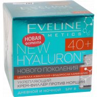 Крем «Eveline» New Hyaluron, 50 мл.