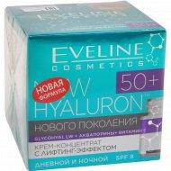Крем концентрат «Eveline» New Hyaluron, 50+, 50 мл.