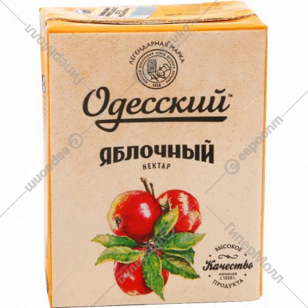 Нектар «Одесский» яблочный, 200 мл.