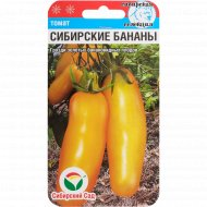 Томат «Сибирские бананы» 20 шт