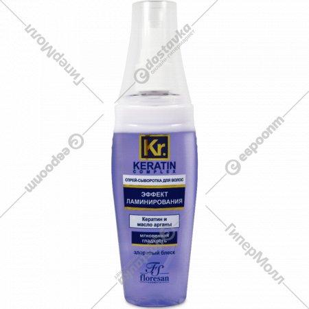 Спрей-сыворотка для волос «Floresan» эффект ламинирования, 135 мл