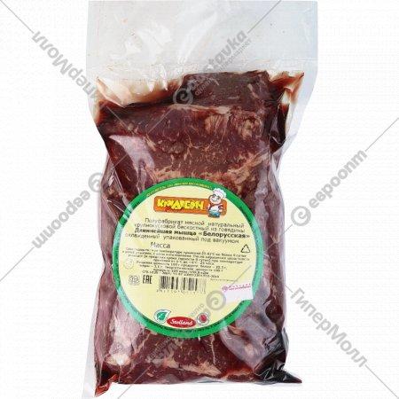 Полуфабрикат мясной Длиннейшая мышца «Белорусская» охлажденный, 1 кг.