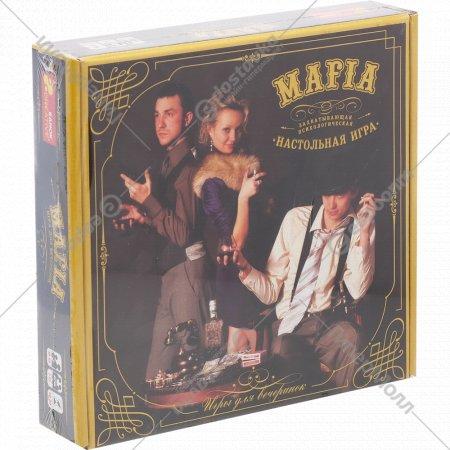 Настольная игра «Mafia».