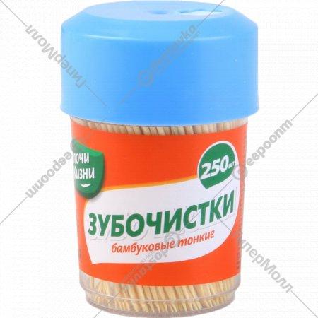 Зубочистки бамбуковые 250 шт.