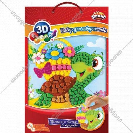 Набор для детского творчества «Dalis МС-310» Черепашонок.