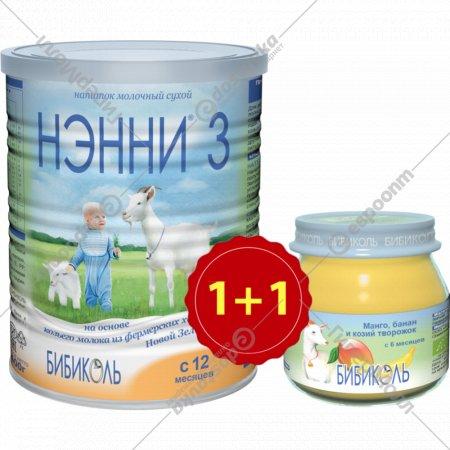 Напиток молочный сухой «Нэнни-3» 400 г.+ пюре 80 г.