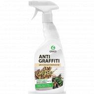 Чистящее средство для очистки поверхностей «Antigraffiti» 600 мл.
