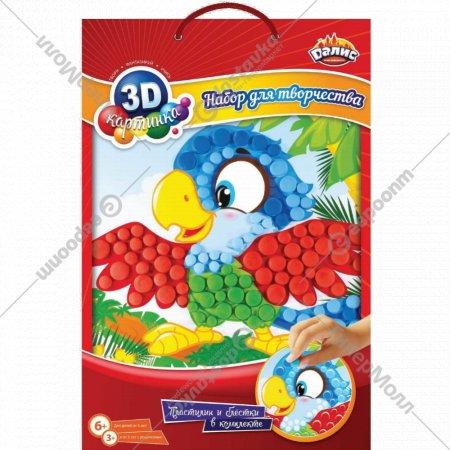 Набор для детского творчества «Dalis МС-307» Попугай Рики.
