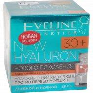 Крем концентрат «Eveline» New Hyaluron, 30+, 50 мл.