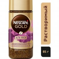 Кофе растворимый «Nescafe gold» origins alta rica, 85 г.