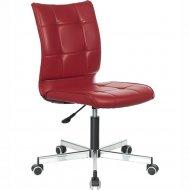 Компьютерное кресло «Бюрократ» CH-330M Next-13, красное