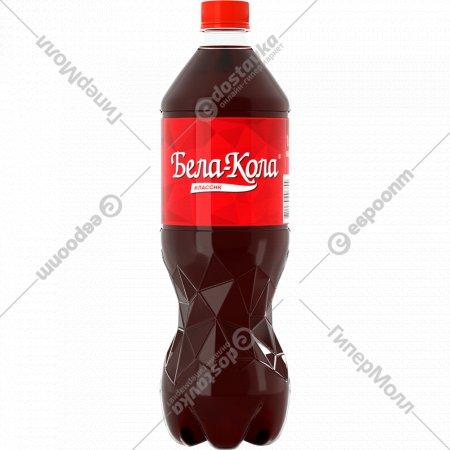 Напиток «Бела-Кола» классик 2 л.