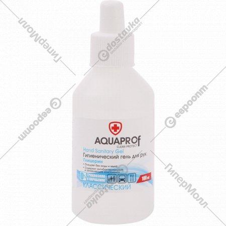 Гель гигиенический для рук «Aquaprof» классический, 100 мл.