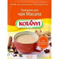 Приправа «Kotanyi» для чая Масала, 20 г.