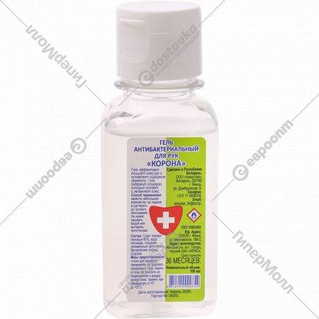 Гель для рук «Корона» антибактериальный, 100 мл.
