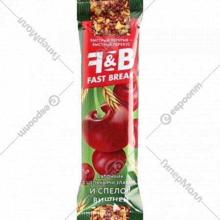 Батончик-мюсли «Fast Break» цельные злаки и вишня, 30 г.