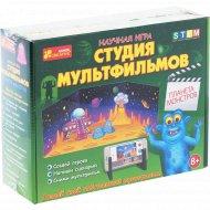 Научная игра «Студия мультфильмов. Планета монстров».