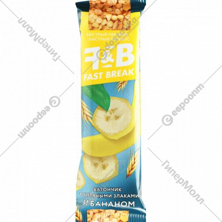 Батончик-мюсли «Fast Break» цельные злаки и банан, 30 г.