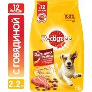 Корм для собак «Pedigree» говядина, 2.2 кг.