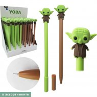 Ручка гелевая «Sofun» Йода