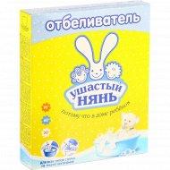 Отбеливатель «Ушастый нянь» для детского белья, 500 г.