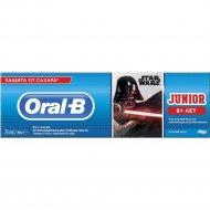 Зубная паста «Oral-B Junior» 6+, 75 мл.