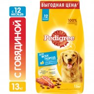 Корм для собак «Pedigree» с говядиной, 13 кг.