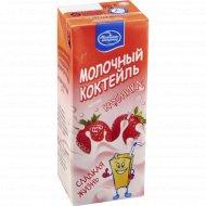 Молочный коктейль «Сладкая жизнь» клубника 2.5%, 210 мл.