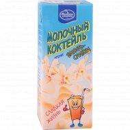 Молочный коктейль «Сладкая жизнь» ваниль-сливки 2.5%, 210 мл.