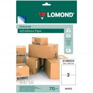Бумага «Lomond» самоклеющаяся, А4, 50 л.