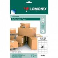 Бумага «Lomond» Univеrsal, самоклеющаяся, А4, 50 л.