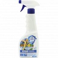 Средство дезинфицирующее «Стоп запах» для кухни, 500 мл.
