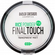 Рисовая пудра-фиксатор «Final touch» 8,7 г.