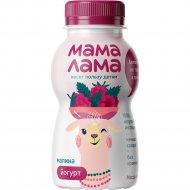 Йогурт питьевой «Мама Лама» малина, 2,5%, 200 г.