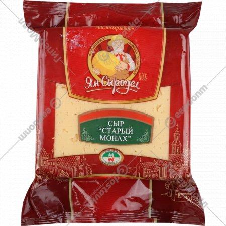 Сыр «Старый монах» с ароматом топленое молоко, 50%, 250 г.