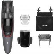 Триммер для бороды «Philips» BT7510/15.