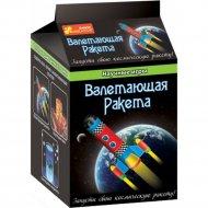 Научная игра «Взлетающая ракета» гофра.