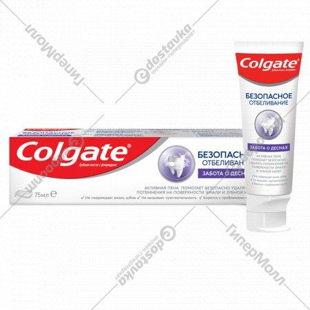 Зубная паста «Colgate» забота о деснах, 75 мл.