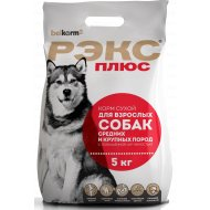 Корм для собак «Рэкс» средних и крупных пород, 5 кг.