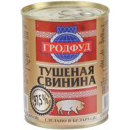 Консервы «Гродфуд» свинина тушеная, 338 г.