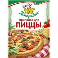 Приправа для пиццы «Приправыч» 15 г.