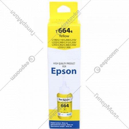 Чернила «White Ink» EPSON L100, 70 мл.