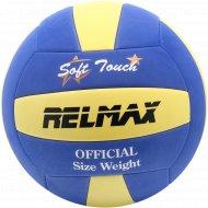 Мяч волейбольный «RELMAX» Soft EVA RMHV-003.