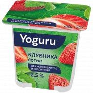 Йогурт «Yoguru» без консервантов, клубника, 2.5%, 125 г.