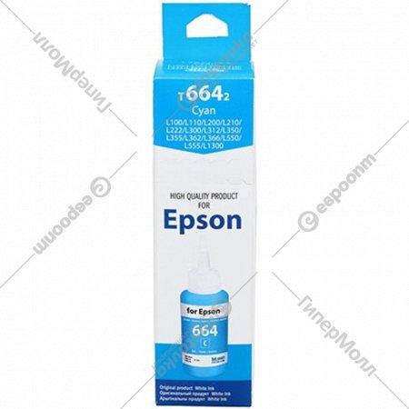 Чернила «White Ink» EPSON L100 Cyan, 70 мл.