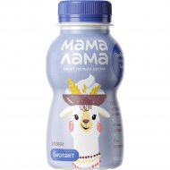 Напиток кисломолочный «Мама Лама» со злаками, 2.5%, 200 г.