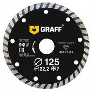 Алмазный диск «Турбо» по бетону и камню, 125x7x2.5x22.23 мм.