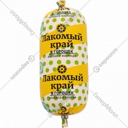Колбаса вареная «В горошек» из мяса птицы, 380 г.