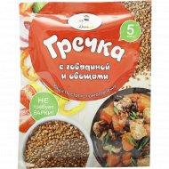 Гречка «Эстетика Вкуса» с говядиной и овощами, 40 г.